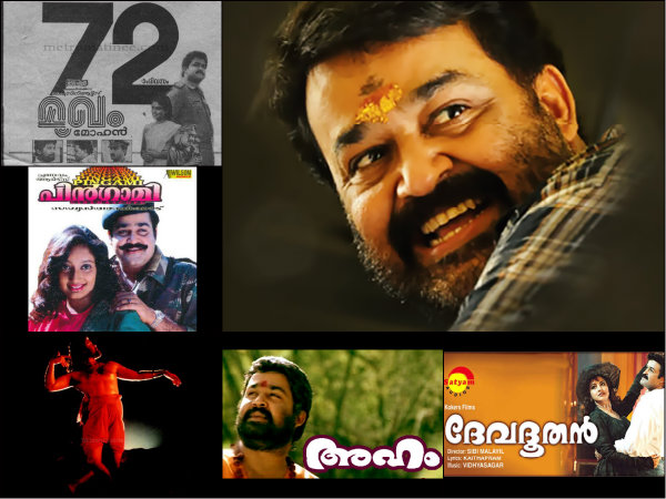 Mohanlal's 10 Underrated Movies