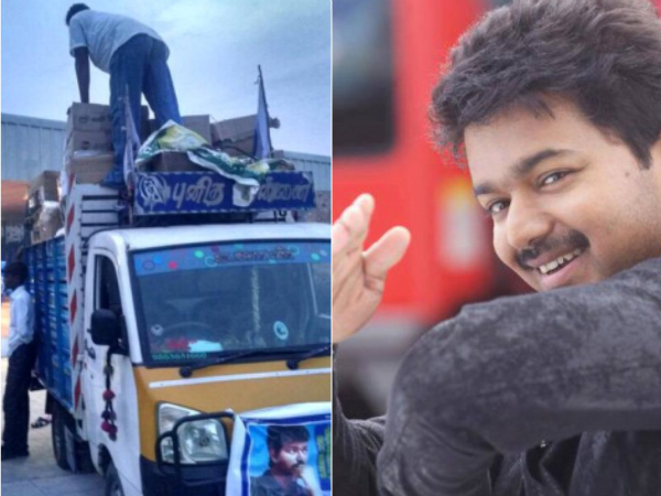 Ilayathalapathy Vijay's Reaction After Learning About His Fans' Noble Act(Nepal Relief Fund)