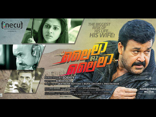 Mohanlal's Lailaa O Lailaa: Viewers Expectations