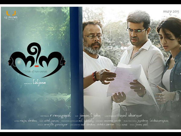 Lal Jose's Neena: What Audience Expect?