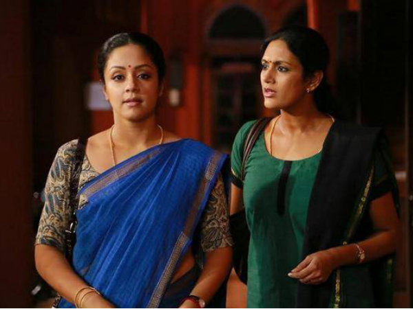 Jyothika And Devadarshini