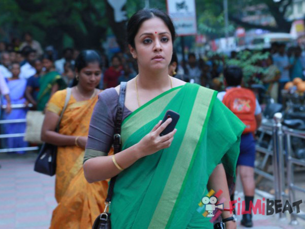 Jyothika And Her Subtle Expressions