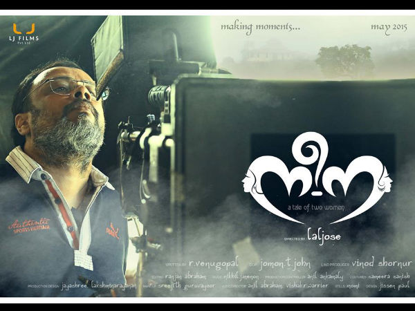 Direction: Lal Jose