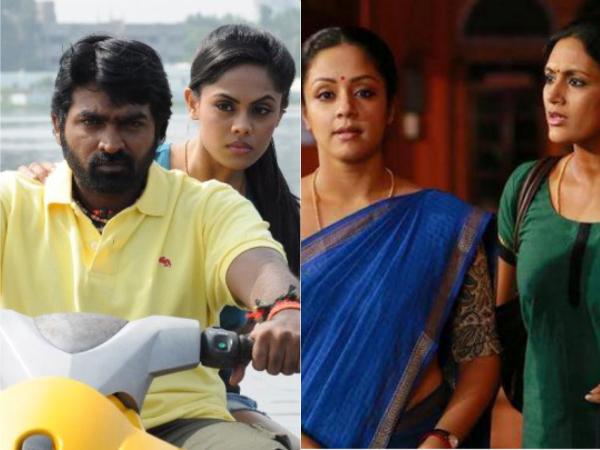 <strong>Purampokku & 36 Vayadhinile: Worldwide Box Office Collections! </strong>