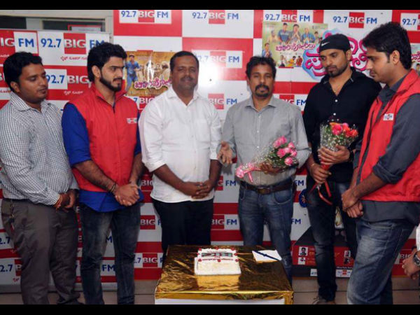 Tulu Movie 'Chaali Polilu' Celebrates 200 Days! Big FM Congratulates The Team