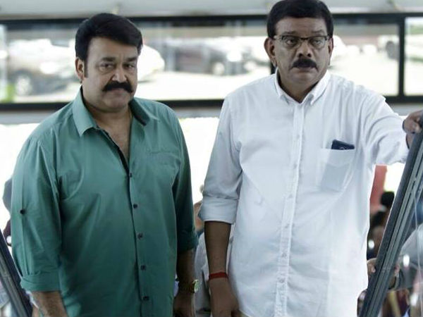 Enemity With Priyadarshan