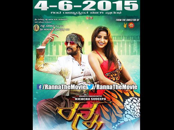 Kannada movies ranna 2015 - Nagarjuna old hit movies list
