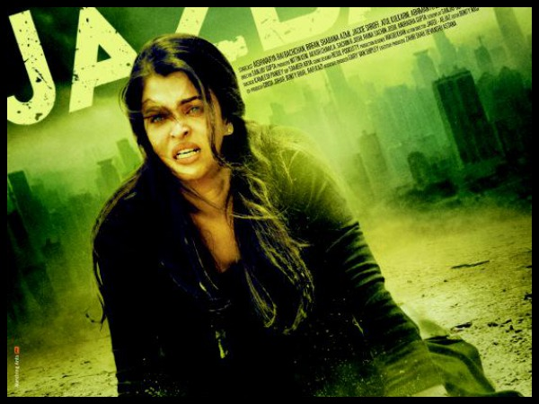 Ash's First Look In Jazbaa