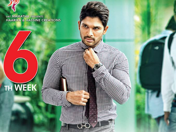 son of satyamurthy collections son of satyamurthy final