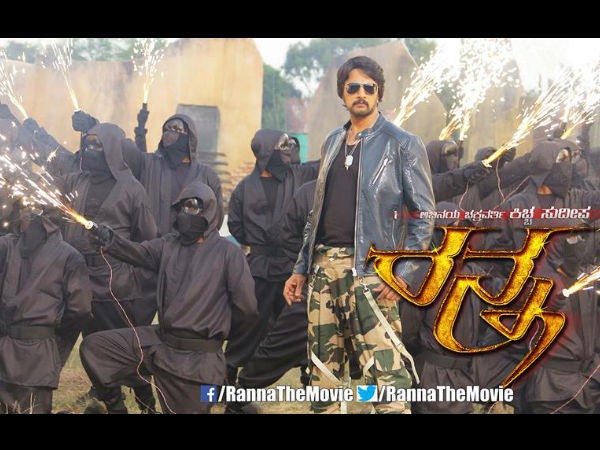 Another Blockbuster From Sudeep