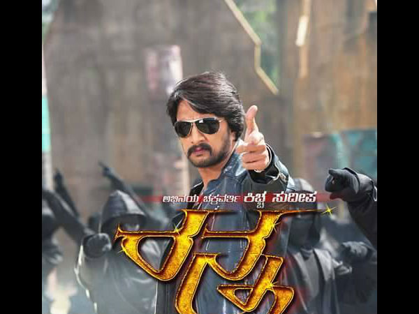 A Best Movie For Sudeep's Fans