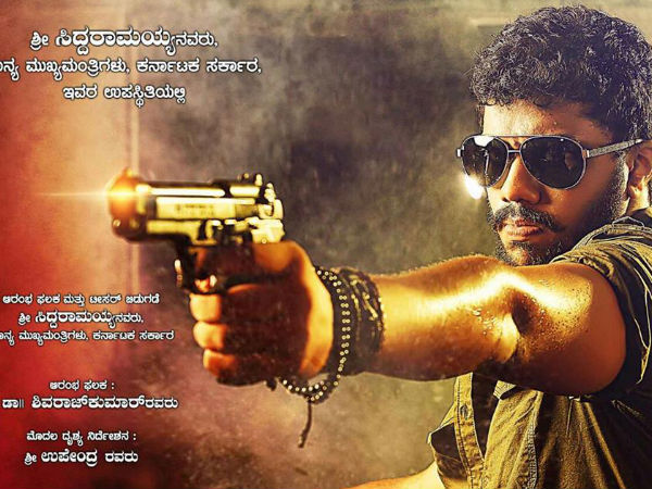 R Chandru To Introduce Revanna's Son Anoop As 'Lakshmana'!