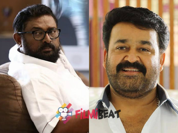 CONFIRMED: Lal To Direct Mohanlal