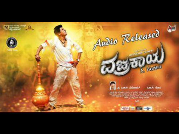 Shivarajkumar's Much Awaited Movie
