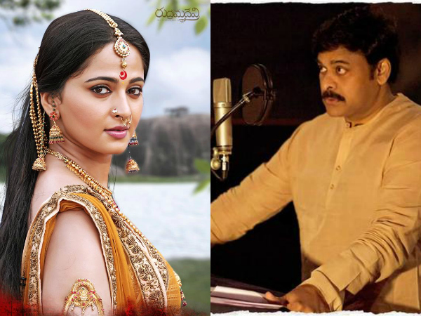 mega-star-chiranjeevi-s-voice-over-for-rudhramadevi