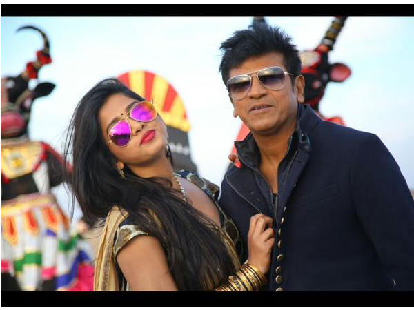 Shivarajkumar With The Phataka Girl