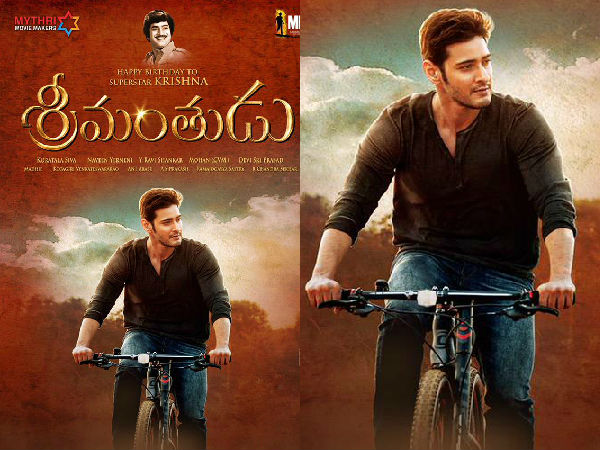 mahesh-babu-s-srimanthudu-to-take-a-back-seat