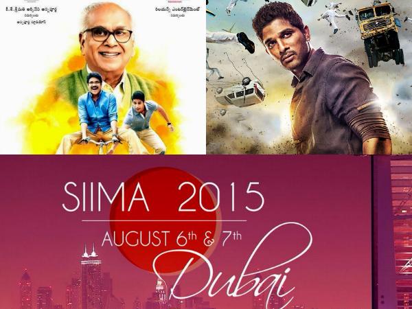 2015 movies list