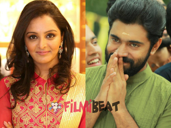Nivin Pauly Backs Out From Manju Warrier Movie?