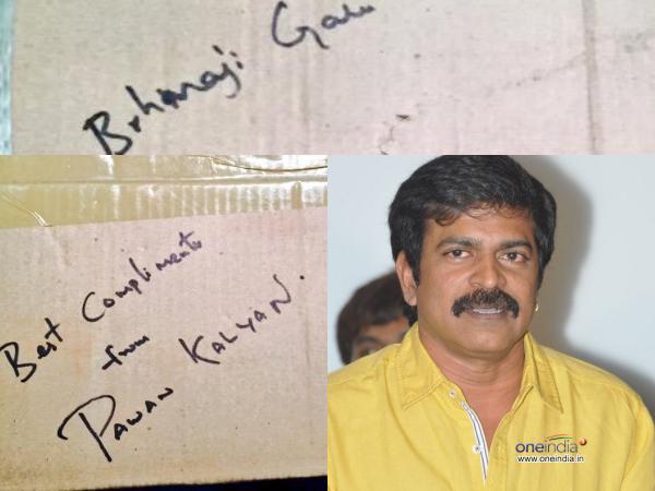 Pawan Kalyan | Pawan Kalyan Gabbar Singh 2 | Pawan Kalyan