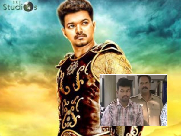Puli Teaser Leak: An Insider Named MS Mithun Has Been Arrested