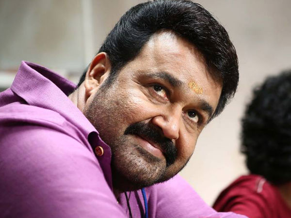 Mohanlal (Vice-President)