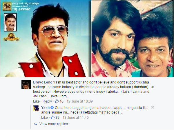 Rocking Star Yash Rocking Comments!