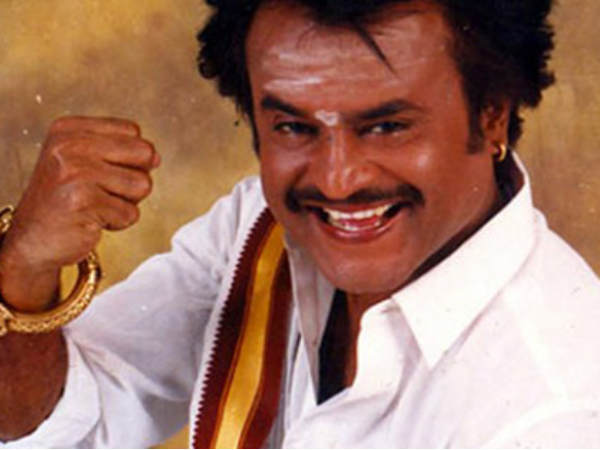 Muthu tamil movie hd free download.