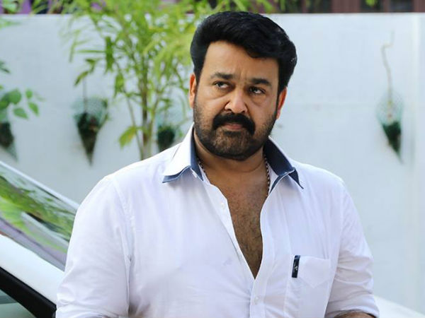 Mohanlal To Reduce Films