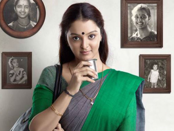 Best Actress: Manju Warrier