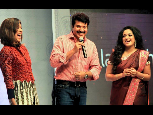 Mammootty At Laksyah Launch