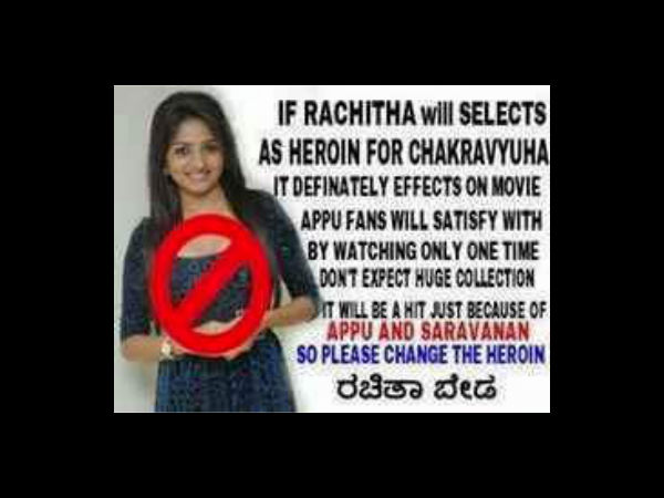 Rachita Ram In Chakravyuha