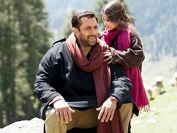 Salman-Harshaali