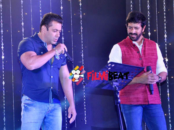 Salman And Kabir