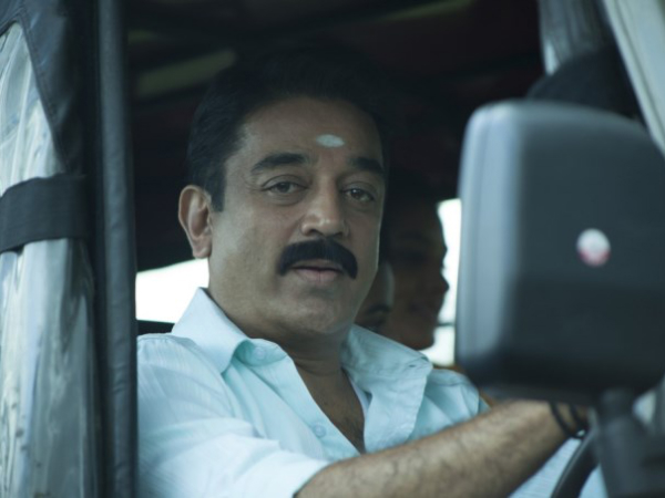 Papanasam First Three Days Box Office Collections: Achieves Half Of Dhrishyam's Total Gross!