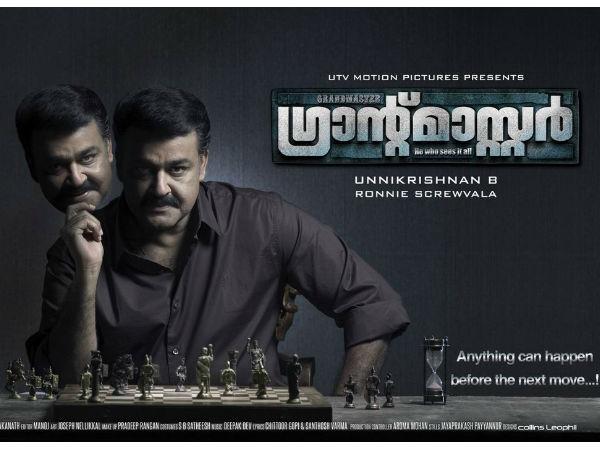 Mohanlal grandmaster movie b unnikrishnan director mr fraud no sequel for mohanlals grandmaster voltagebd Choice Image