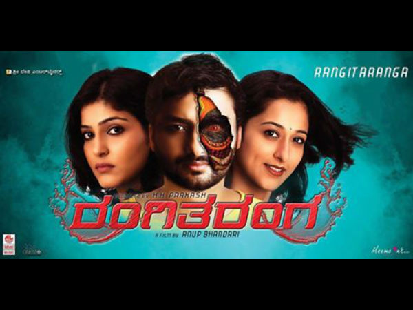 Director Simple Suni About Rangitaranga