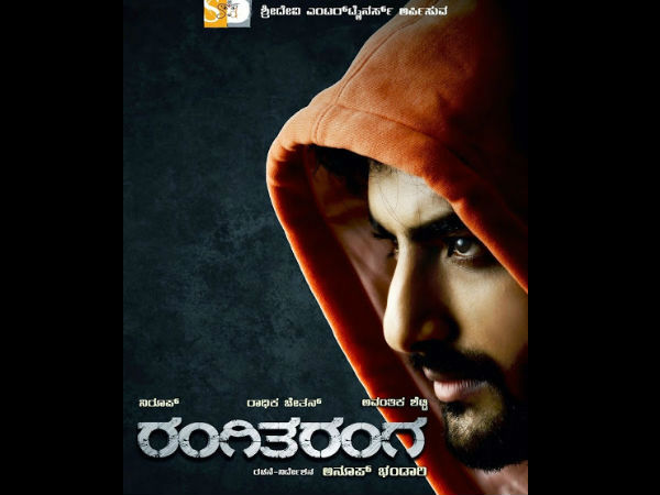 Naveen Tejaswi's Comments On Rangitaranga