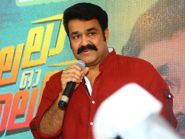 Mohanlal To Fight With Leopards!