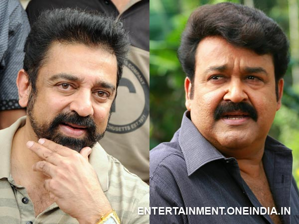 Mohanlal Suggested My Name: Kamal Hassan