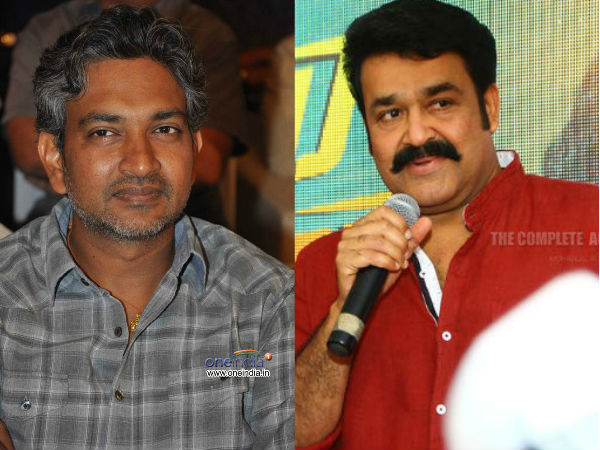 I Want To Work With Mohanlal: SS Rajamouli