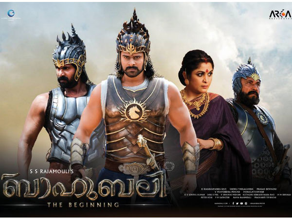 Baahubali 2015 Malayalam Movie