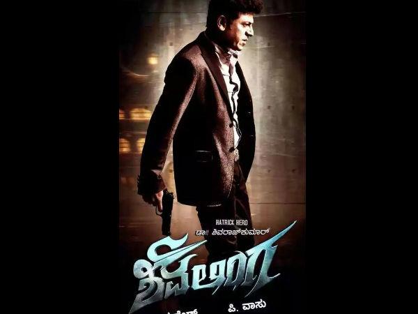 Shivarajkumar | Shivarajkumar Upcoming Movies ...