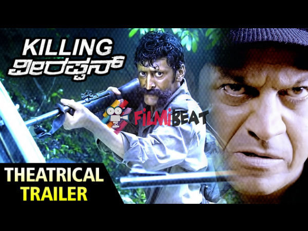 Killing Veerappan Trailer Review: A Fantastic One!