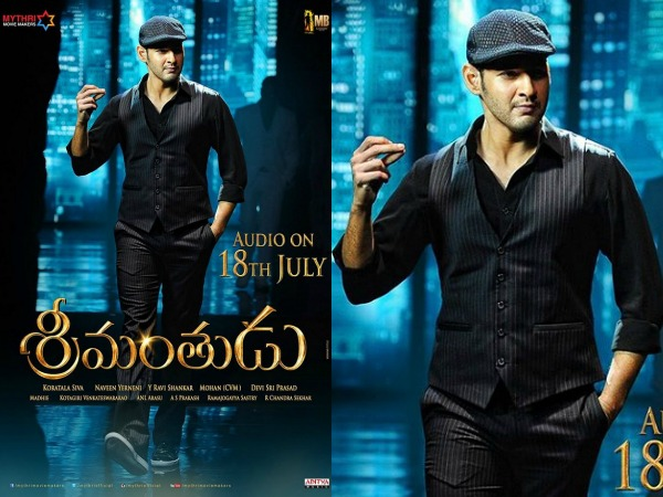 mahesh-babu-s-super-stylish-look-from-srimanthudu