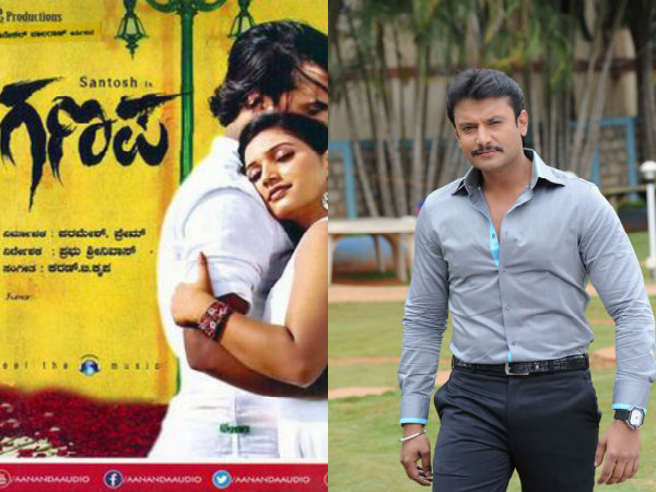 Challenging Star Darshan To Watch 'Ganapa' Tomorrow!