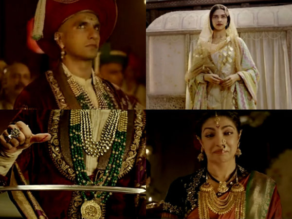 Costumes And Jewellery