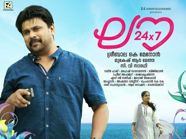 Dileep's Love 24x7: 5 Reasons To Watch