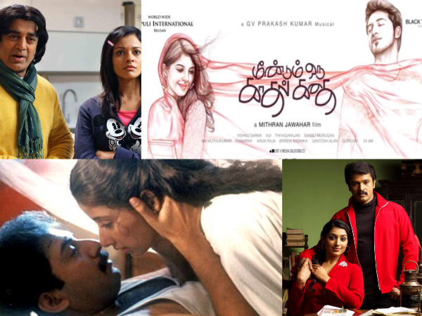 Happy Eid al-Fitr: 6 Tamil Movies Based On Interreligious Romance!