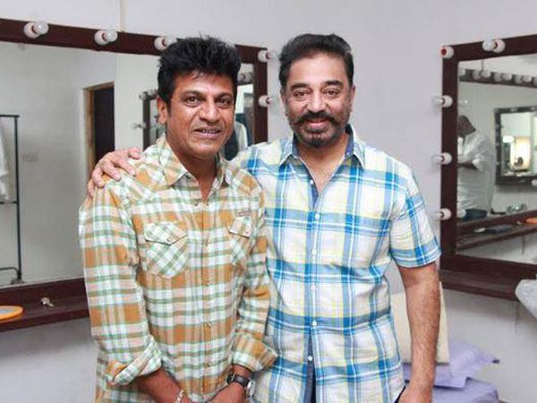 Shivanna With Kamal Hassan